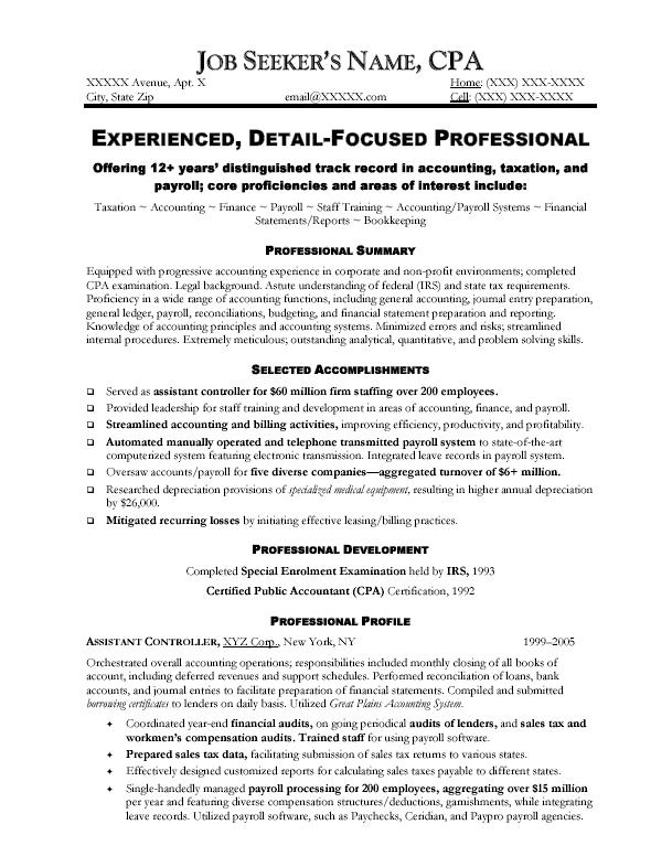 accounting resume sample free